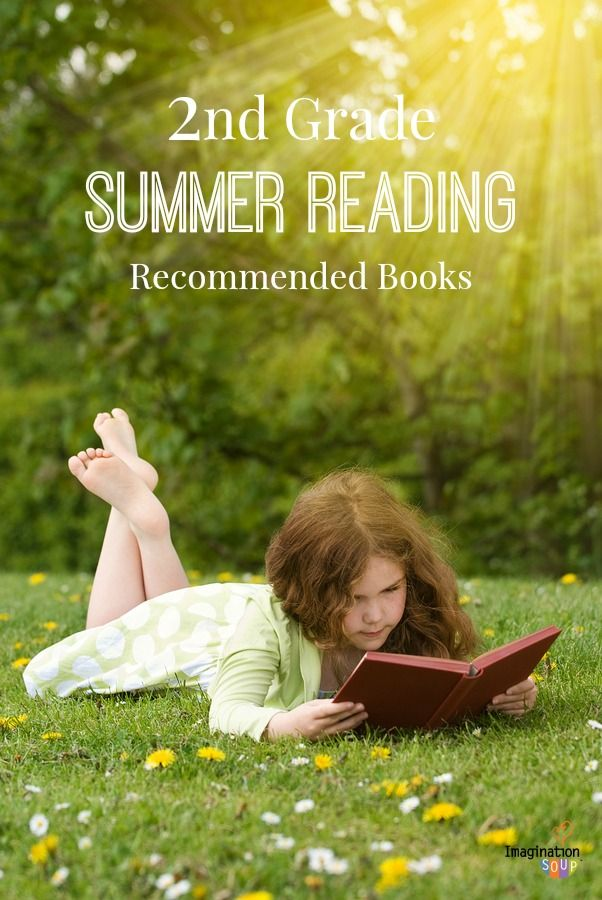 huge list of recommended books for 2nd grade summer reading (ages 6-7)