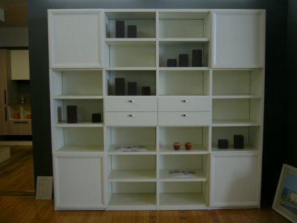Libreria mobili da soggiorno annunci gratuiti mobili for Mobili usati gratuiti