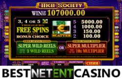Как выиграть в игровой автомат High Society #выигратьHighSociety