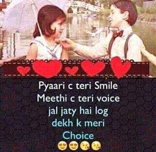 Pyaari c teri Smile Meethi c teri Voice Jal jaty hai Log Dekh k meri Choice