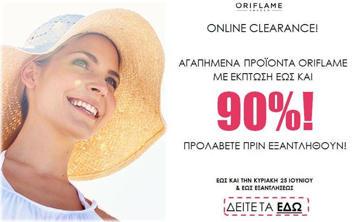 Oriflame Xrusa Stergiadou: ONLINE CLEARANCE ΕΩΣ & -90%!