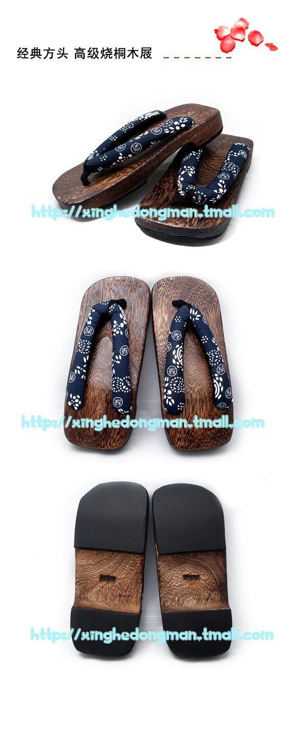 Best Men's Clogs | ... bleach Inuyasha shoes, Japan men''s clogs, clogs or two, cosplay clogs