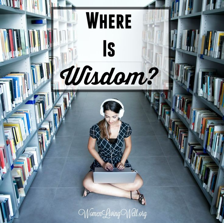 ideas of wisdom found in job Idea addressed: job: a good example of this is found in psalm 62:5-8 which reads: if you want to hear the message of the hebrew wisdom literature.