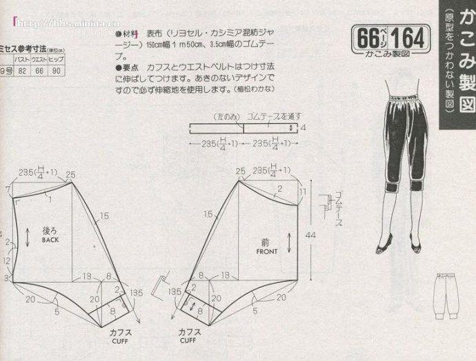 【转载】收藏的裁剪图 ----成人服 - 紅陽聚寶的日志 - 网易博客