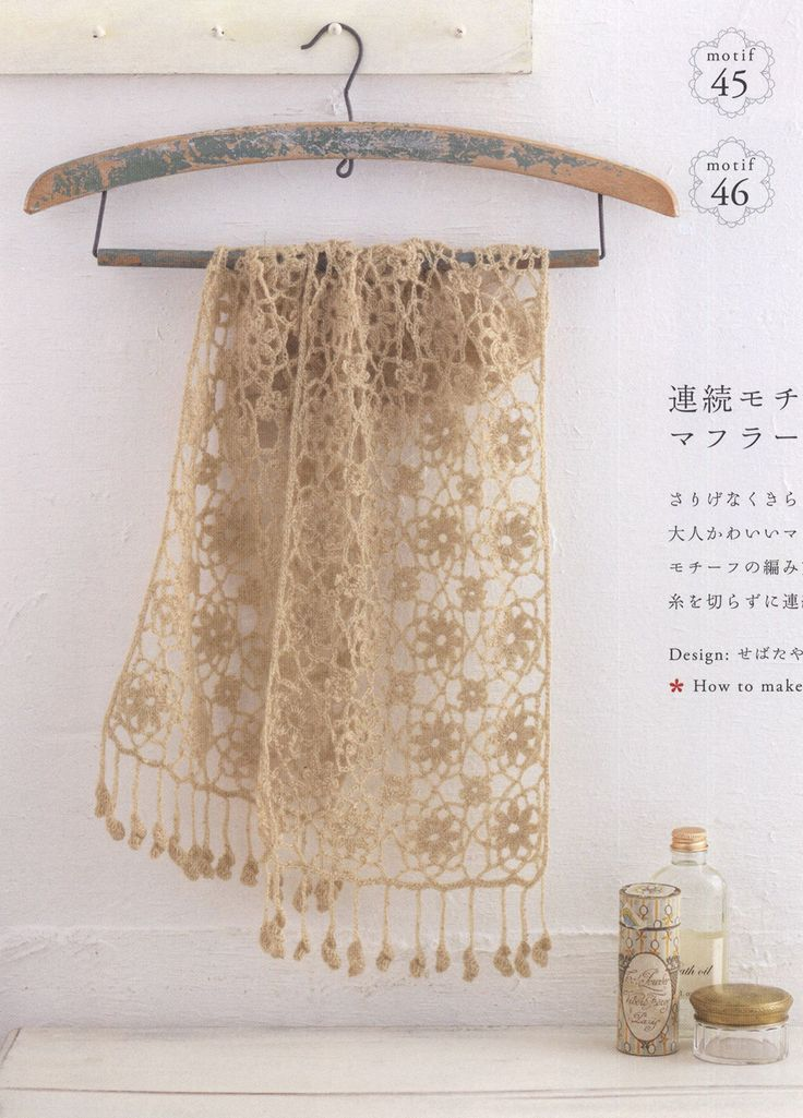 Japanese Knitting Patterns Free : Scarf p. 49, Kawaii Motif & Komono (Japanese crochet pattern) crochet ...