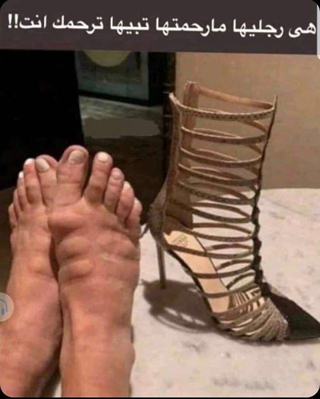تغيير جو هذه ما رحمة رجلها كيف بترحمك Gladiator Sandals What Makes You Laugh Shoes