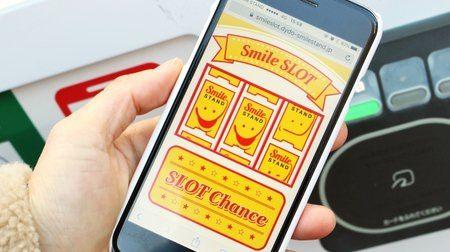 缶コーヒーがフレンチディナーに化けるかもDyDo Smile STANDアプリがおトクで楽しい