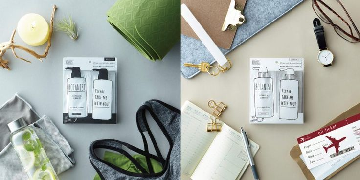 BOTANIST Travel Set, perfect for on the road or if you are just curious of our product!