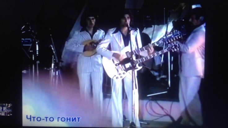 Seweryn Krajewski & Czerwone Gitary = Nie spoczniemy