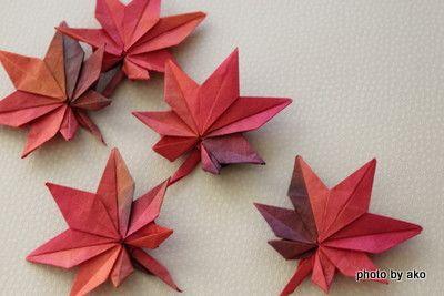紅葉 フレーム の画像|折り紙作品