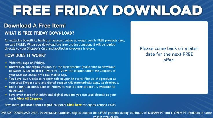 Another Friday without a Kroger Free Friday Download!    get the details ► http://www.thecouponingcouple.com/kroger-free-friday-download-for-5-30-no-offer-today/