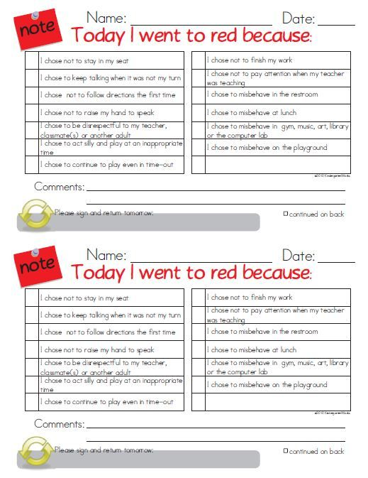 Red Notes to Parents for Behavior Management and Classroom Behavior Agreement Plan