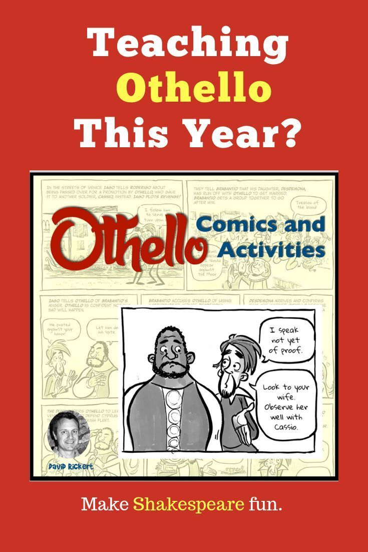 Othello Comics and Activities make Shakespeare fun and engaging through  comics that help students understand the intricacies of the play while  using ...