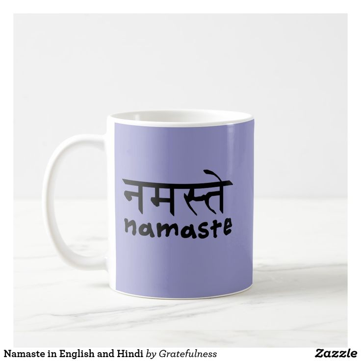 Namaste in English and Hindi