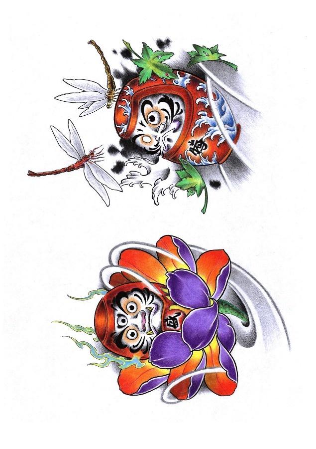 >china tattoo design