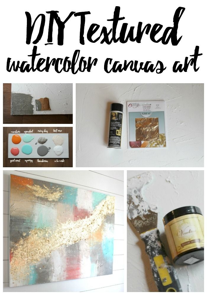 DIY Canvas Art - Textured Watercolor - Refunk My Junk Mix 1 tbsp-'venetien texture medium' into regular 'latex wall paint'. Cover entire canvas with mixture with a 'putty knife'. Let it dry overnight. Spray 'gold leaf adhesive' in random lines. With a brush apply 'gold leaf' over sprayed area. Cut up cardboard box pieces & use them to apply paint, alternating each colour.