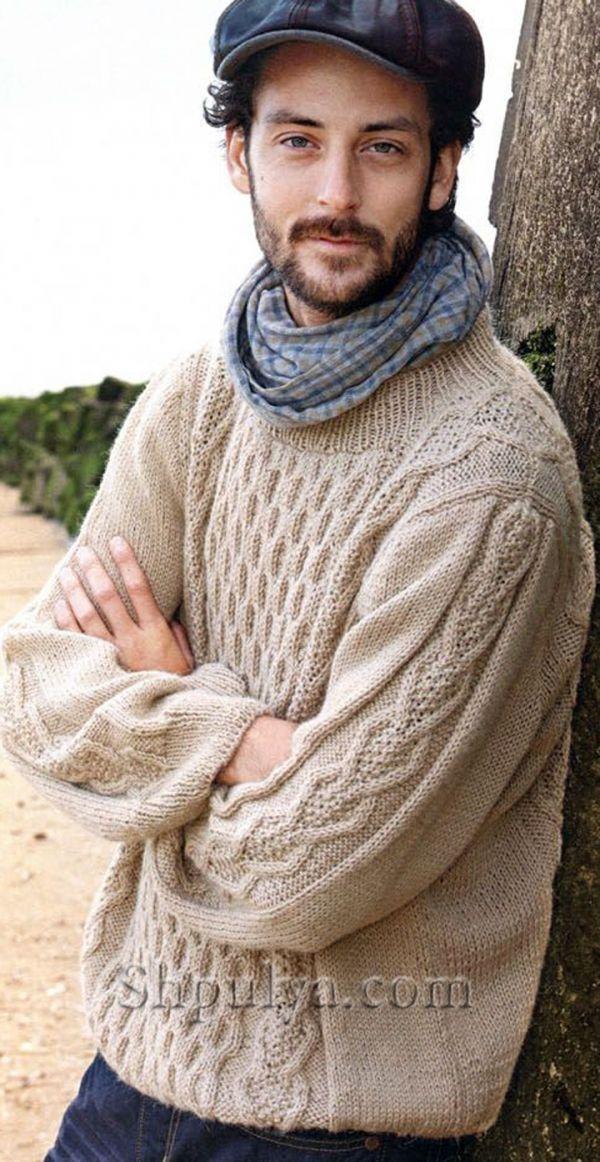 Бежевый мужской пуловер с рельефным узором