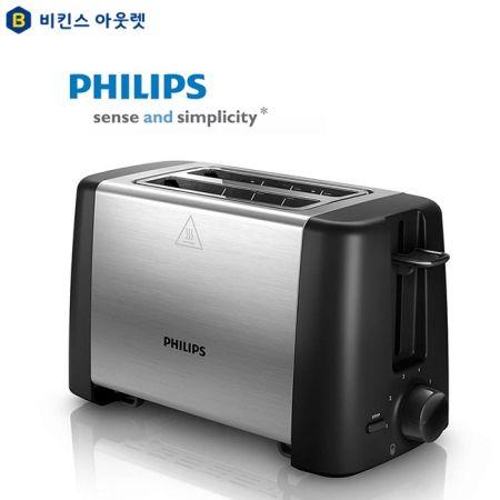 명품 토스터기 HD-4826/90
