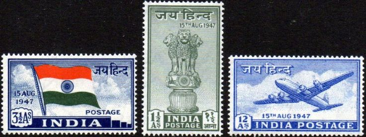 India 1947 Independence Set Fine Used SG 301 3 Scott 200 2 Conditin Fine Used Other Indian Stamps HERE