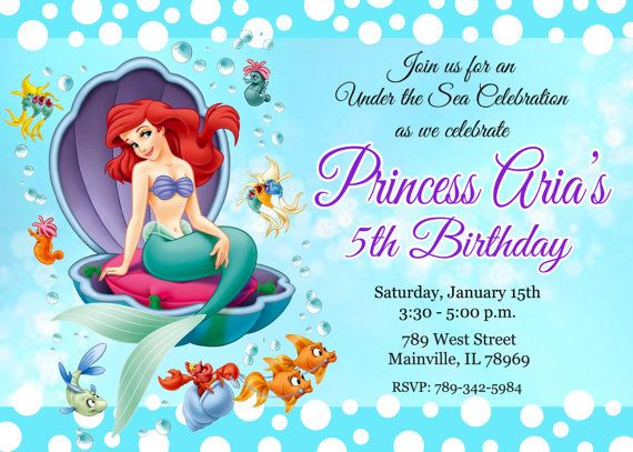 Ariel the Little Mermaid Invitation by PrettyPaperPixels ...