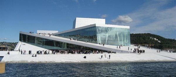 Χειμερινοί προορισμοί: Όσλο, Νορβηγία: Ξενοδοχείο Rica Holberg