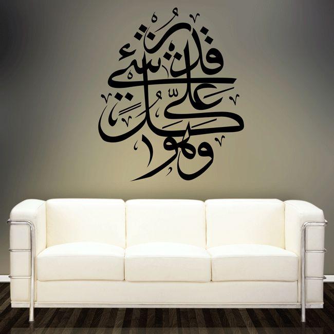 Best 20 Stickers Islam Ideas On Pinterest