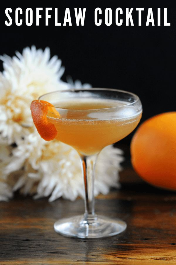 This classic cocktail, the Scofflaw, is a great rye whiskey drink!  Orange juice…