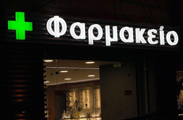 3D Plexiglas Letters with LED (fully illuminated)