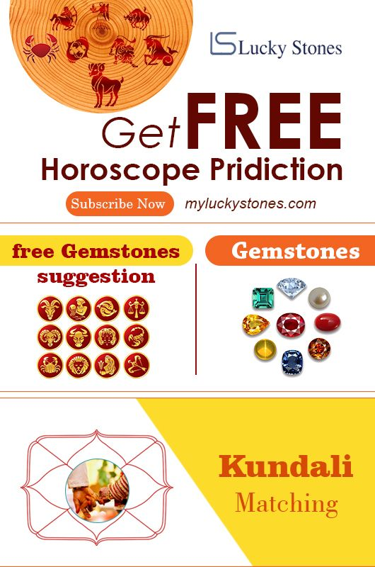 horoscope matching stones