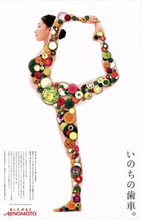 "Really cool Japanese ad saying that ""Vegetables are the cogs of life""."