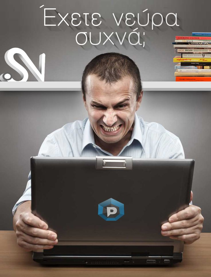 If you have nerves often and take it out on your laptop, we can help! SSD (solid state drive) and relax!  No matter how slow your machine is an SSD will take off! Learn more at: http://goo.gl/24yuqp