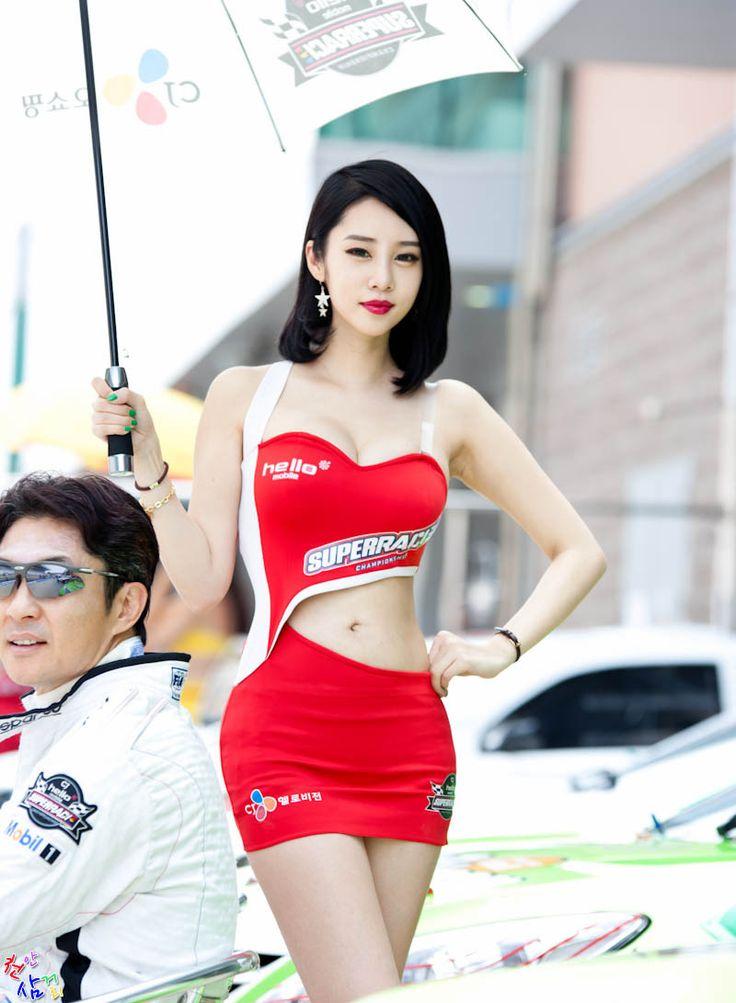 Kang Ha Bin