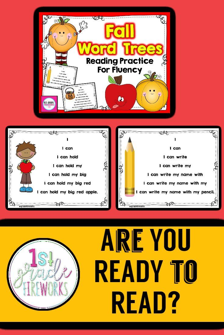 Word Trees For Fluency Practice Sight Words Phrasing And Fall Vocabulary Help Students Master Reading With Teaching Reading Comprehension Fall Words Words [ 1102 x 735 Pixel ]