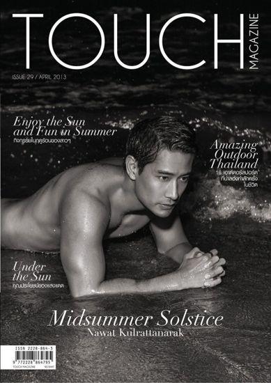 TOUCH Magazine / APR 2013