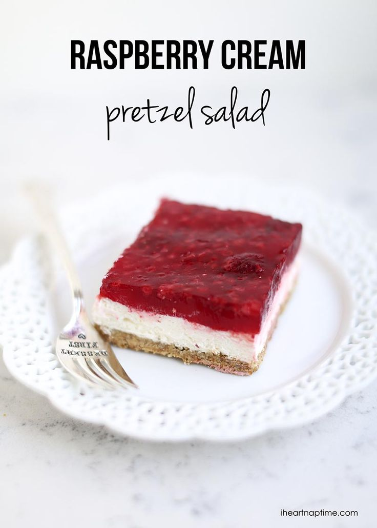 Raspberry and cream JELLO pretzel salad -my favorite side for Thanksgiving and Christmas!