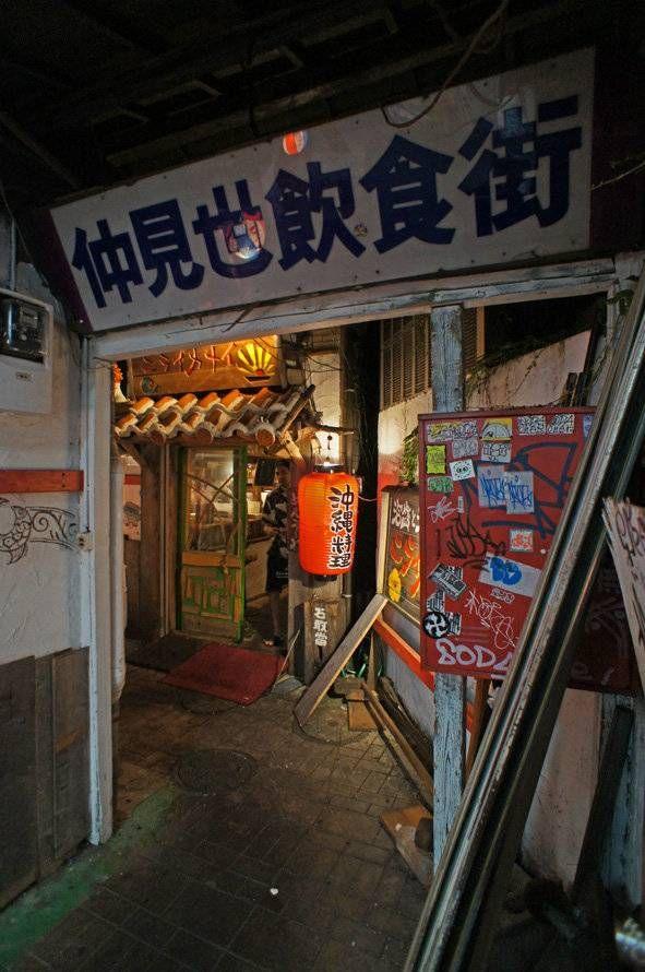 夜散歩のススメ1480 ダクト配管の路地と広場 仲見世飲食店街 夜