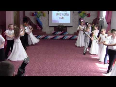 Вход на выпускной Вальс Хореограф Рыкунова Е.А. сад № 175 - YouTube