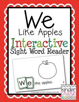 """""""We Like Apples"""" Interactive Sight Word Reader"""