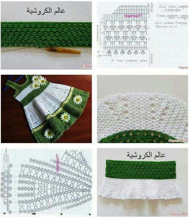 Margherite. schema utile anche per gonna. arabo