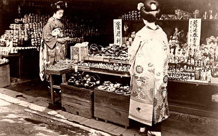 Souvenir Store - Kyoto 1920s | Flickr - Photo Sharing!