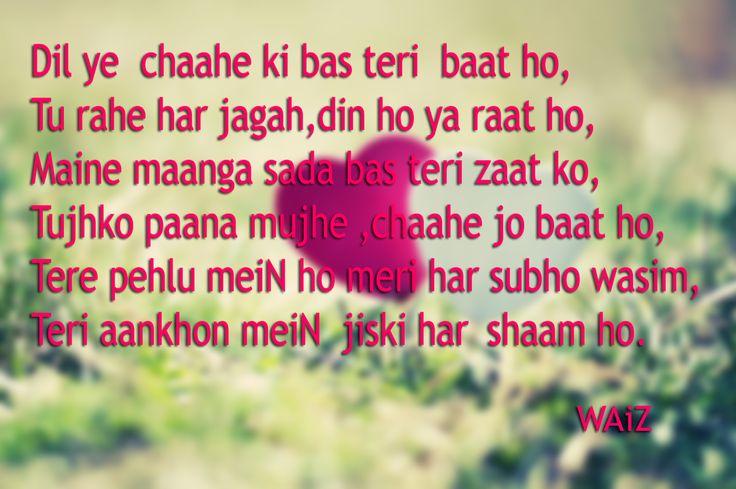 Urdu Ghazal PAK - Attaullah Khan | Facebook