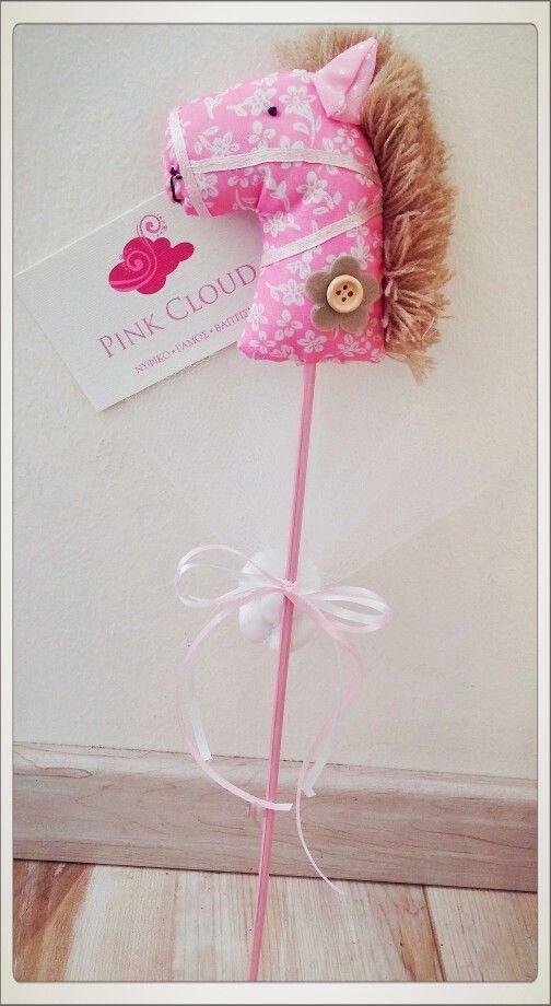 Μπομπονιερα#pink_cloud#βαπτιση#κοριτσι#ροζ#αλογακι