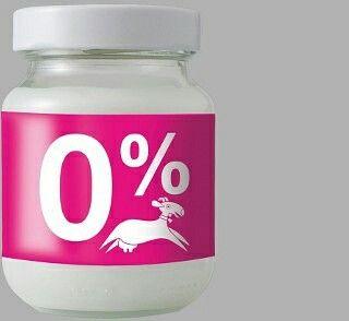 Yogur de cabra 0% Promoción 20% dto hasta el día 28 de enero www.camposdealoe.es