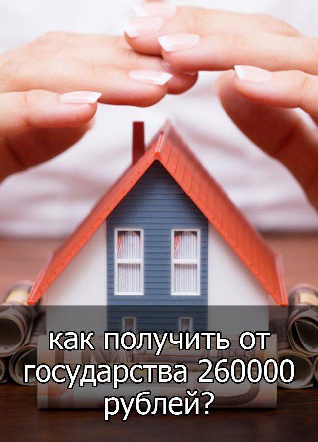 Добрый дом - это 1000 полезных советов, как построить дом и обустроить участок.