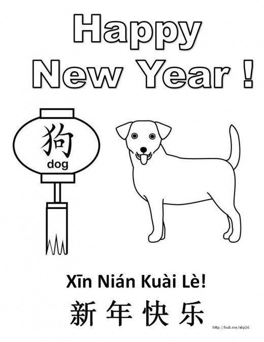 Best 25 Chinese Pinyin Ideas