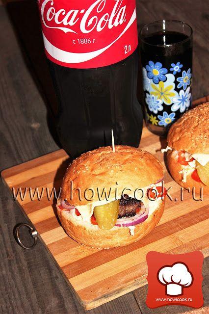 HowICook: Гамбургеры