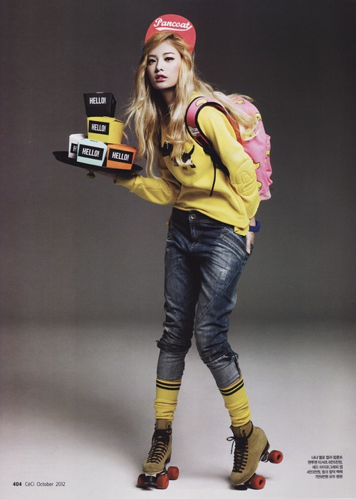 389 best images about Famous People on Skates on Pinterest | Barbra streisand Press photo and ...