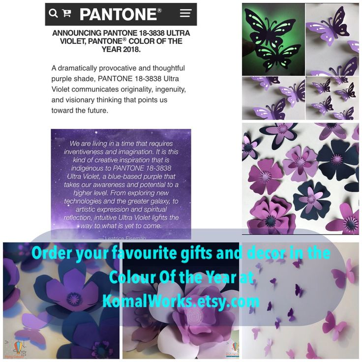 Order your #gifts & decor in the #colouroftheyear #Voilet for #home #office #babynursery #parties & #celebrations @KomalWorks.etsy.com  #colourtrend2018 #pantone #trend2018 #komalworks #paperdecor #girlsroomdecor #babygirlnursery #holidaygifts #etsy