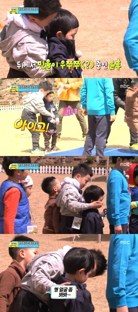 it's cute how Yoon Hoo took care of Min Yool