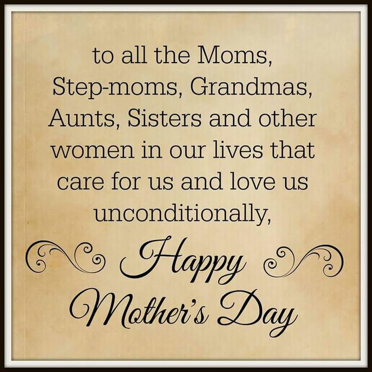 Happy Mother S Day Religious Quotes: 24 Best Happy Mothers Day Holidays Images On Pinterest